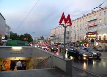 Станция метро Чеховская