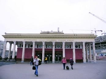 Динамо станция метро