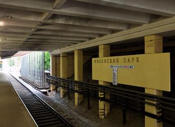 Станция метро Филевский парк
