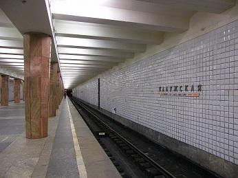 Станция метро Калужская