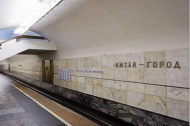Китай-город станция метро