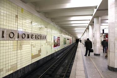 Коломенская станция метро