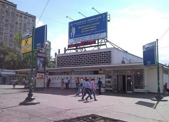 Метро Ленинский проспект