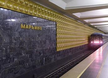 Станция метро Марьино