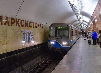 Станция метро Марксистская