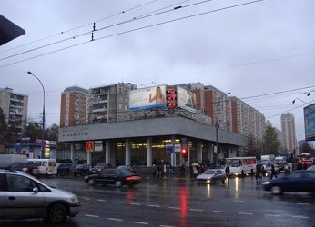 Станция метро Медведково