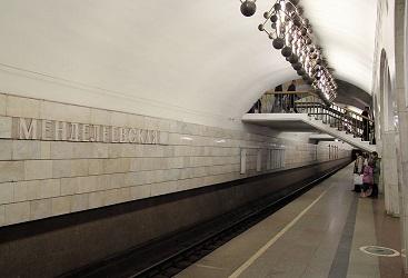 Менделеевская станция метро