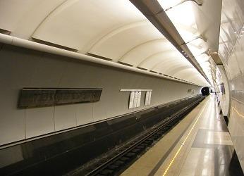 Международная станция метро