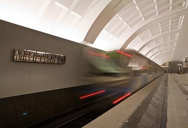 Станция метро Митино