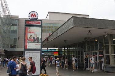 Станция метро Молодёжная