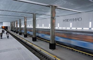 Станция метро Мякинино