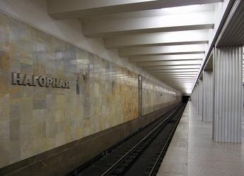 Станция метро Нагорная