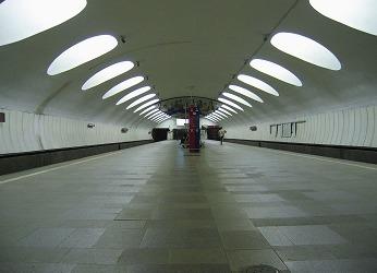 Отрадное станция метро