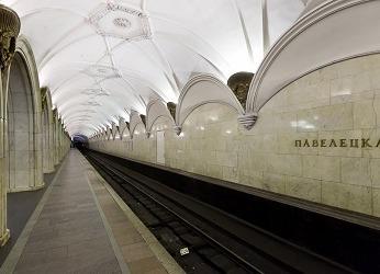Павелецкая станция метро