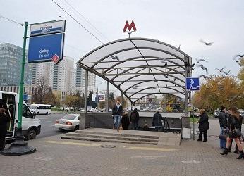 Станция метро Перово