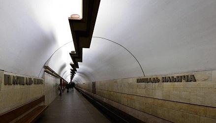 Площадь Ильича станция метро