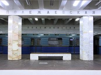 Станция метро Полежаевская