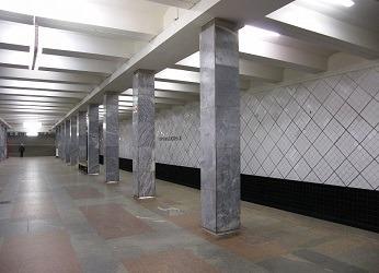 Профсоюзная станция метро