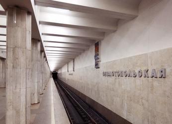 Станция метро Севастопольская