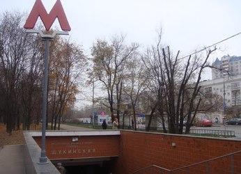 Щукинская станция метро