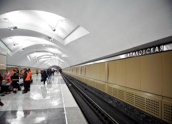 Станция метро Шипиловская