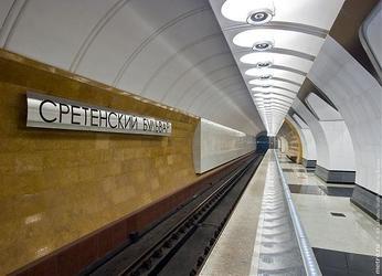 Сретенский бульвар станция метро