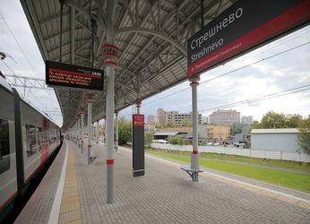 Стрешнево станция метро