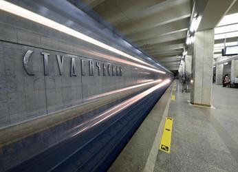 Студенческая станция метро