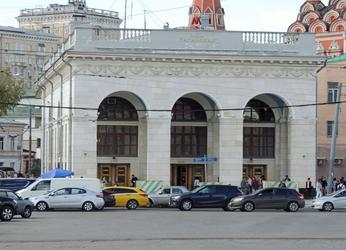 Таганская станция метро