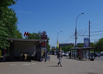 Текстильщики станция метро