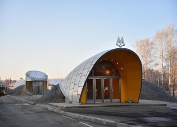 Тропарево станция метро