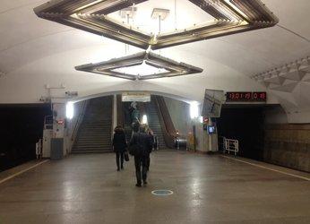 Тульская станция метро