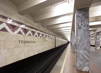 Тушинская станция метро