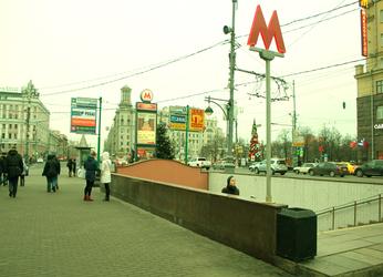 Тверская станция метро