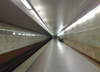 Улица Старокачаловская станция метро