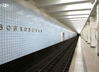 Войковская станция метро