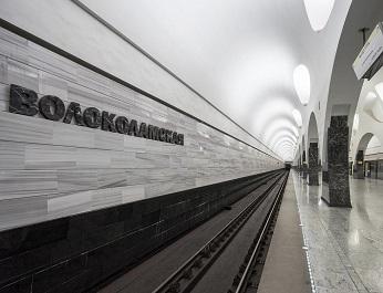 Волоколамская станция метро