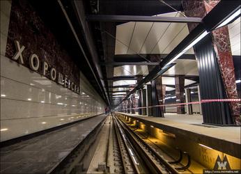 Хорошевская станция метро