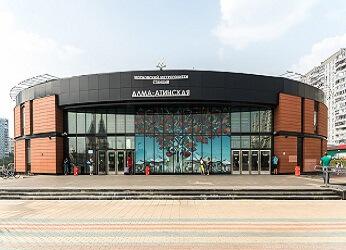 Метро Алма Атинская