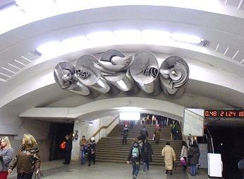 Станция метро Бабушкинская