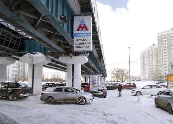 Станция метро Бульвар Адмирала Ушакова