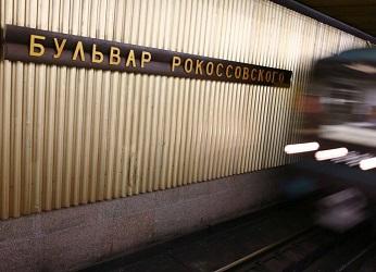 Бульвар Рокоссовского станция метро