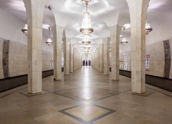 Станция метро Чертановская
