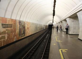 Чеховская станция метро
