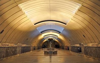 Станция метро Динамо