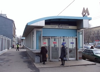 Станция метро Дубровка