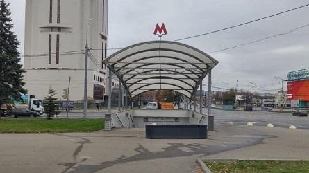 Калужская станция метро