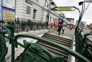 Киевская станция метро