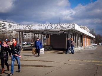 Станция метро Коньково