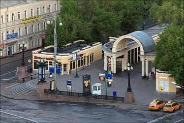 Кропоткинская станция метро